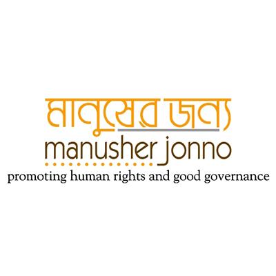 manusher-jonno-logo